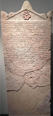 Seleucid inscription from Maresha